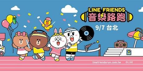 Line Friends Music Run tickets