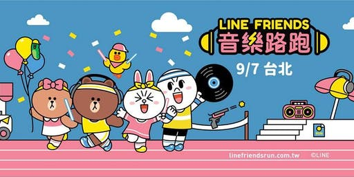 Line Friends Music Run
