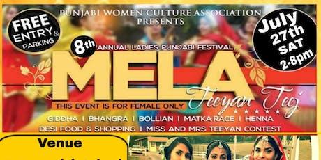 Mela Teeyan Teej 8th Annual Female Event tickets