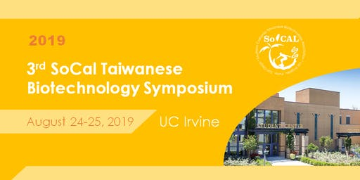 3rd Southern California Taiwanese Biotechnology Symposium(SoCal TBS)