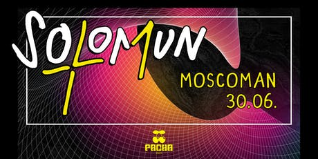 SOLOMUN + 1 Chloé tickets
