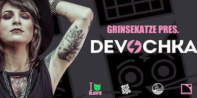 Grinsekatze present / Devochka