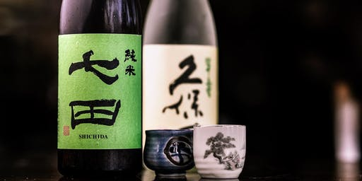 Sake In The Summer