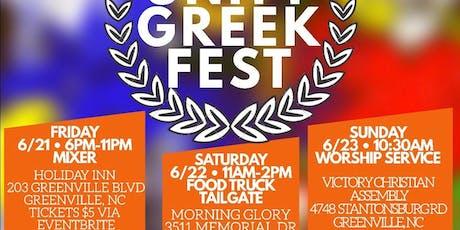 NPHC 2019 GREEK FEST MIXER tickets