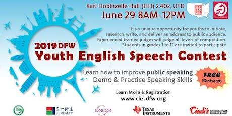 2019 DFW Youth English Speech Contest tickets