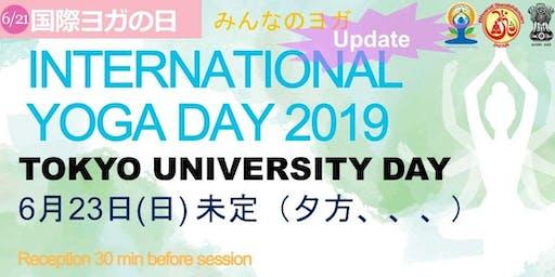 [POSTPONED]International Day of Yoga 2019 - Free  Yoga at Tokyo University