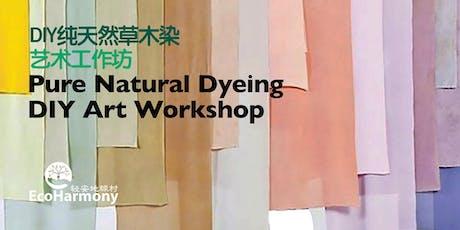 Pure Natural Dyeing DIY Art Workshop 纯天然草木染 艺术工作坊 tickets
