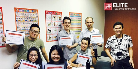 Conversational Chinese (Beginner Term 1) Course @ Bugis tickets