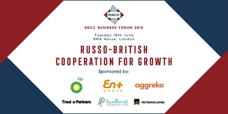 RBCC Business Forum 2019  tickets