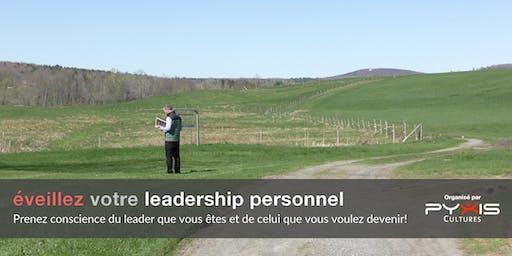 Retraite: Éveillez votre Leadership Personnel (Novembre 2019)