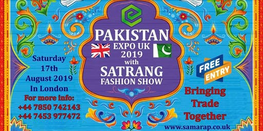 Pakistan Expo UK 2019