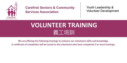 Carefirst Volunteer Training #4: Infection Prevention & Control