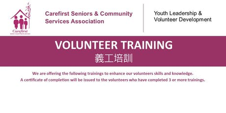 Carefirst Volunteer Training #5: First Aid and Emergency Management Workshop tickets