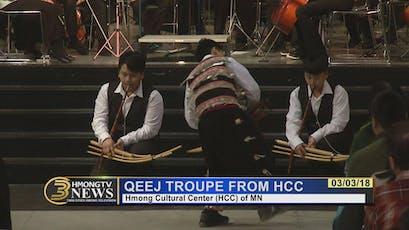 A Hmong Folk Arts Celebration tickets