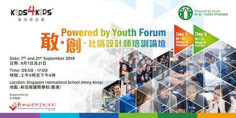 Powered by Youth Forum 2019 tickets
