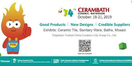The 34th Foshan International Ceramic & Bathroom Fair