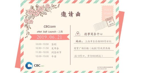 CBCcom eNet Soft Launch