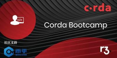 Corda 区块链Bootcamp 上海 Corda Blockchain B
