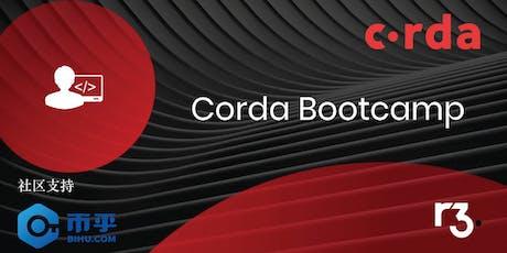 Corda 区块链Bootcamp 上海 Corda Blockchain Bootcamp Shanghai  tickets
