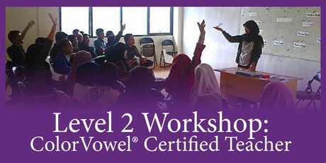 Level 2: Color Vowel® Confidence • Washington DC tickets