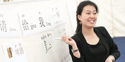 Summer Term 2020 - Mandarin Chinese for Beginners - Goldsmiths Confucius Institute