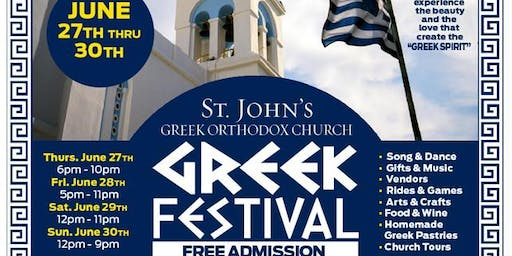 Blue Point Greek Fest 2019