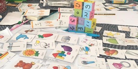 Stage de japonais pour enfants billets