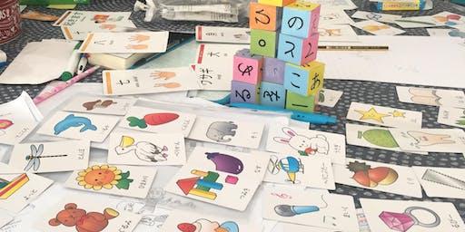 Stage de japonais pour enfants