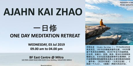 One Day Meditation Retreat (Mandarin) with Ajahn Kai Zhao @ BF East Centre tickets
