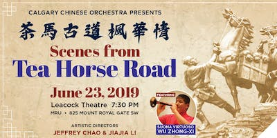 Calgary Chinese Orchestra 2019 Annual Concert 卡城中樂團2019年度音樂會