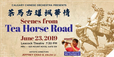Calgary Chinese Orchestra 2019 Annual Concert 卡城中樂團2019年度音樂會 tickets