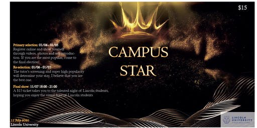 Campus Star Selection