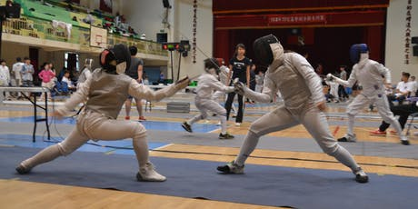HONG KONG MINORS FENCING CHAMPIONSHIP tickets