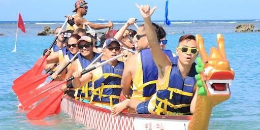 Team Wang Chung's Hawaii Dragonboat Festival, July 27th, 2019