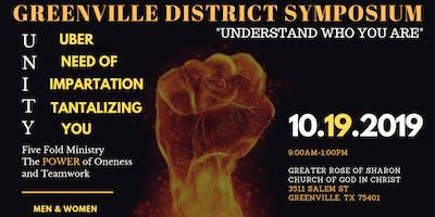 Greenville District Symposium