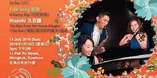 Contrast Trio Recital [The Celeste Concerts]