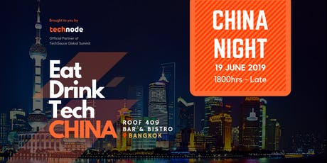 China Night at TechSauce Global Summit - by TechNode tickets