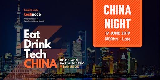 China Night at TechSauce Global Summit - by TechNode