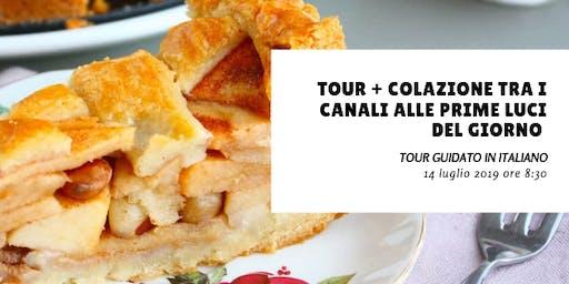 Tour e colazione tra i canali alle prime luci del giorno - LINGUA ITALIANA