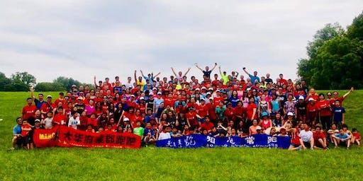 2019 DC Metro Chinese Runners Club Championship (友谊杯)