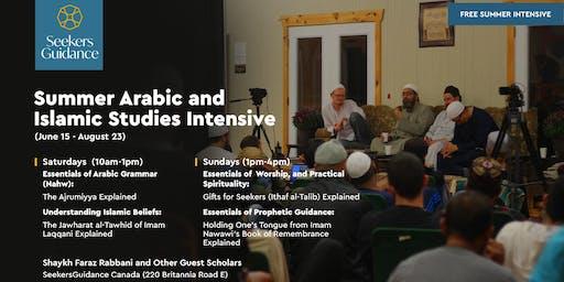 SeekersGuidance Canada: Summer Arabic & Islamic Studies Intensive