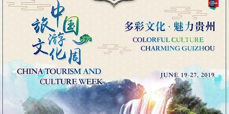 Exhibition opening: COLORFUL CULTURE, CHARMING GUIZHOU tickets