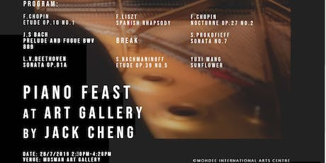 Piano Feast at Art Gallery tickets
