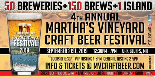 4th Annual Martha's Vineyard Craft Beer Festival
