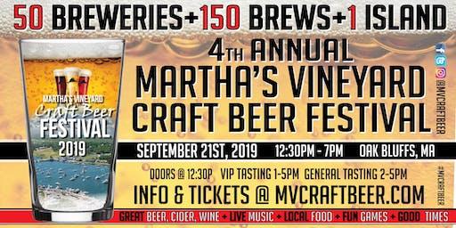 4th Annual Martha's Vineyard Craft Beer Festival