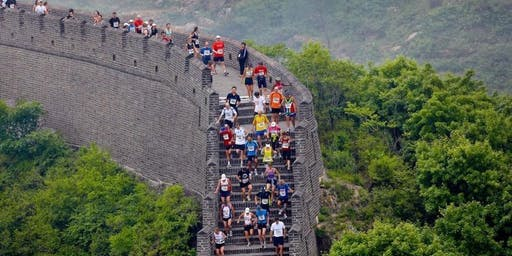 Great Wall China Marathon and Beijing Adventure Tour Interest