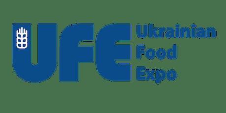 Ukrainian Food Expo 2019 tickets