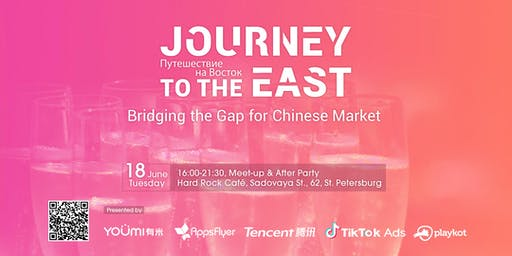 Journey to the East on June 18th