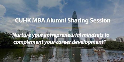 CUHK MBA Alumni Sharing Session in Shenzhen