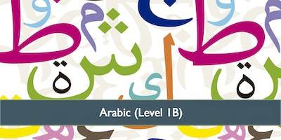 Arabic (Level 1B) - October 2019